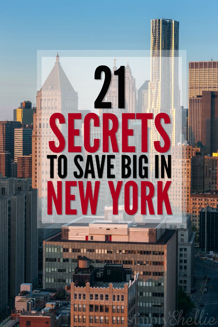 Tips tricks secrets to save big in new york city for Ohrensessel york big